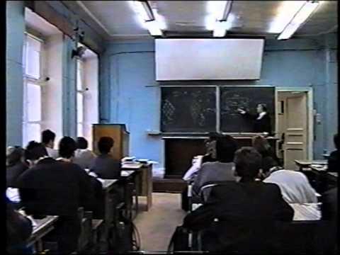 Физика 26.02.97 (Фих А. Я.) 239