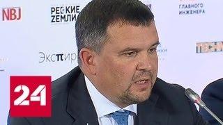 Смотреть видео В Сколково обсудят актуальные вопросы развития экономики и высоких технологий - Россия 24 онлайн