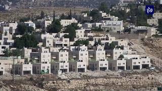 وزراء الخارجية العرب يبحثون القرار الأمريكي بشأن المستوطنات الإثنين المقبل (20/11/2019)