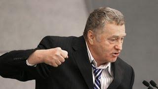 В Жириновский на Украине один антирусский стандарт-Украина честные новости