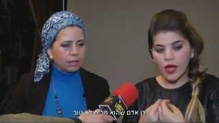 ג'קי אזולאי מדברת על ניתוחים פלסטים