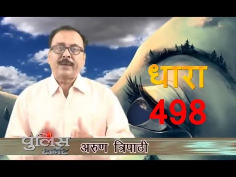 Police Target - TV Show - act 498