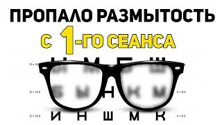 Как восстановить и улучшить зрение упражнениями для глаз.  Секретный Метод профессора Жданова(https://goo.gl/RVgMj7 Видео упражнения для улучшения и восстановления зрения глаз по методу Профессора Жданова., 2016-01-28T16:24:02.000Z)