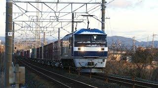 2018/01/25 JR貨物 今冬最低マイナス3度 上り貨物列車着雪 大谷川踏切