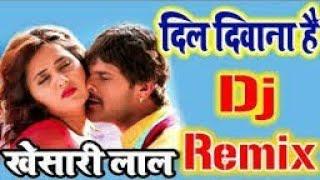 Dil To Pagal Hai Dil Diwana Hai -Khesari Lal- Best MixBhojpuri Audio Song