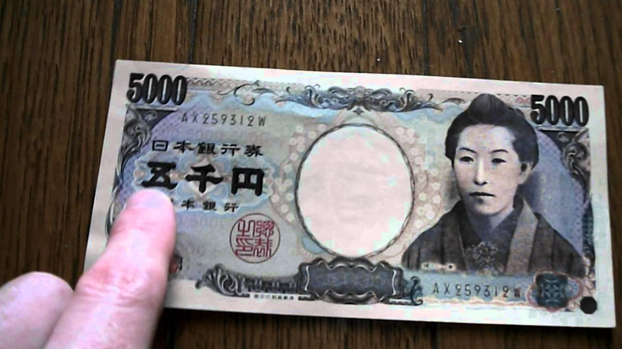 What do you like japan