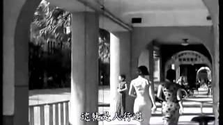 分享日治時期,台北州廳 老影片