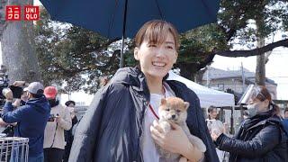 女優・綾瀬はるかが出演するユニクロのCMシリーズ「ふだん着の日が、人生になる。」の第4弾が、3月25日から放送される。今作は、犬の譲渡会で働くボランティアに扮( ...