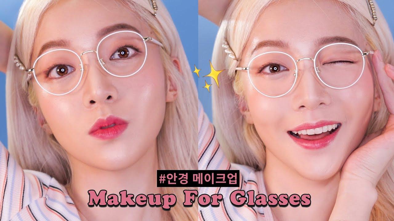 요청💕안경 썼을 때 특히 예쁜 메이크업👓 Easy Makeup For Glasses Wearer, 하이틴 무드✨+ 3가지 포인트!
