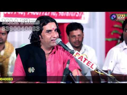 लाल लंगोटो हाथ में गोठों | प्रकाश माली !! Prakash Mali !! MAA Films (AANA) | बावरला LIVE, जोधपुर