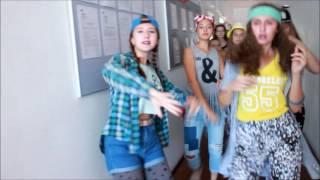 OPEN KIDS- Не танцуй