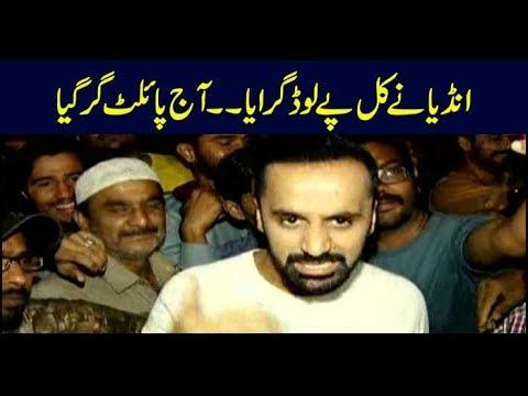 11th Hour | Waseem Badami | ARYNews | 27 February 2019