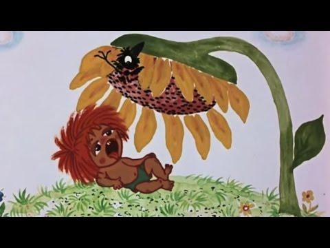 Песенки для детей - Антошка песня из мультика - Карусель, Союзмультфильм