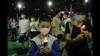 6/7 【海峡论谈】香港六四烛光不灭 白宫声明:莫忘屠城悲剧