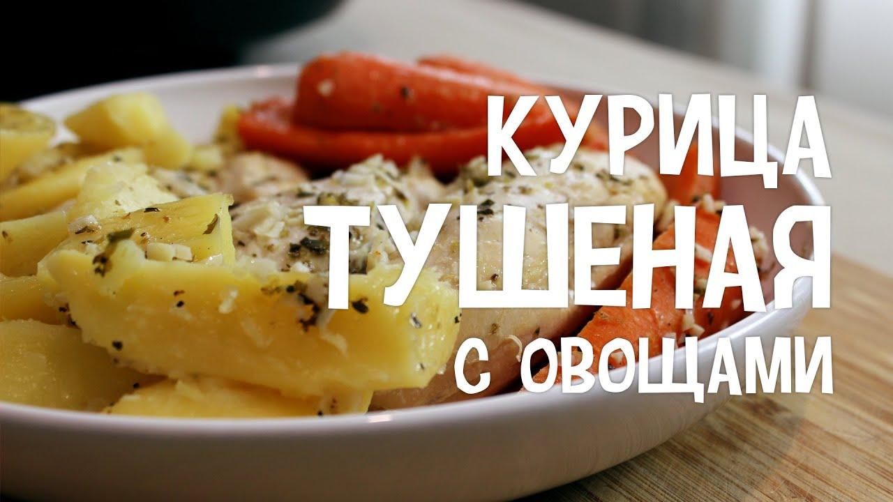 Мясо в Мультиварке. Курица Тушеная с Овощами в|картошка с мясом в мультиварке панасоник