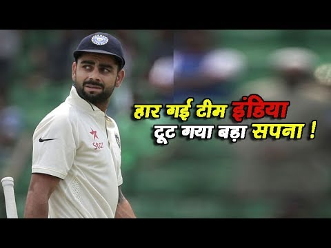 India Vs South Africa 2nd Test: 5 reasons for India's shameful defeat against South Africa
