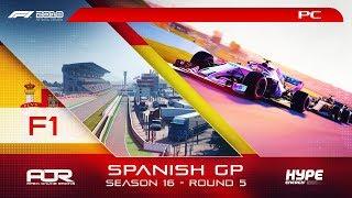 F1 2018 | AOR Hype Energy F1 League | PC | S16 | R5: Spanish GP