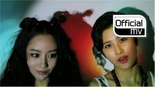 [MV] Bebop, Humming Urban Stereo(비밥, 허밍 어반 스테레오) _ MAEM MAEM(맴맴)