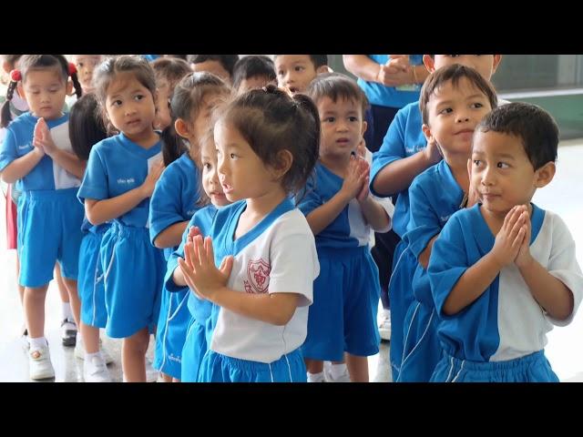 เรียนรู้สัญจร รร.กิตติวิทย์บ้านพรุ อ.1/1 📚 present 🎬