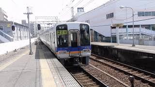 南海本線 貝塚駅3番ホームから2000系普通が発車