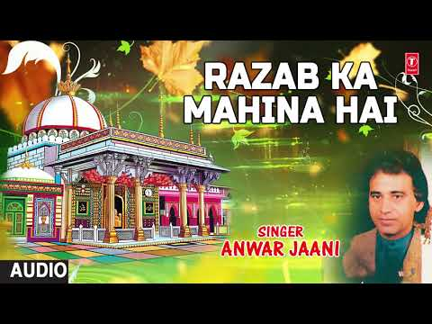 ► रज़ब का महीना है (Audio) || SONU NIGAM || Naat 2018 || T-Series Islamic Music
