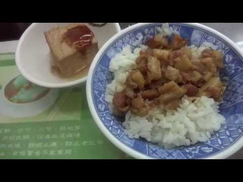 Travelling through Taiwan: Good Eats in Hsinchu!