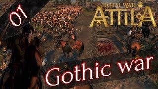 【RTS】 #1 Total War: Attila ゴート戦争 キャンペーン 【実況】