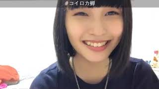長妻美玖 SHOWROOM https://www.showroom-live.com/room/profile?room_i...