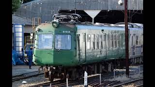 熊本電鉄5000形(元東急5000系)走行音(音のみ) 区間:熊本電鉄菊池線(上熊本線) 北熊本→上熊本