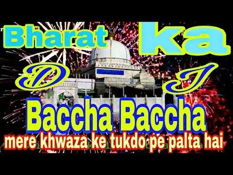 Bharat Ka Baccha Baccha Hamsar Hayat Nizami 2018 Qawwali Dj Mixx By DJsalman