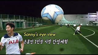 GoPro Footballer: I tried playing like Son-Heung Min in football