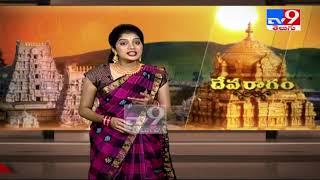 Devaragam : Panchangam || Rasi Phalalu || Veda Ashirvachanam || Chinna Jeeyar Swamy - TV9