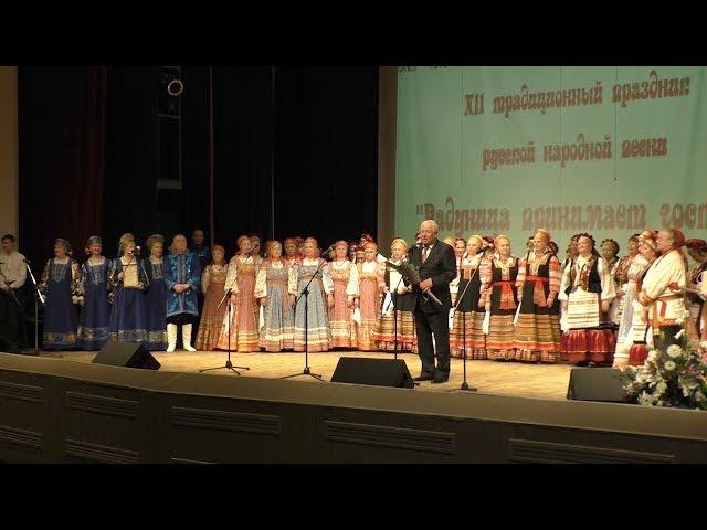 Концерт русской народной песни