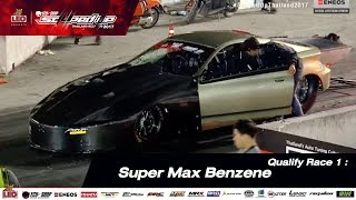 Qualify Day1 : Super Max Benzene 1-DEC-2017