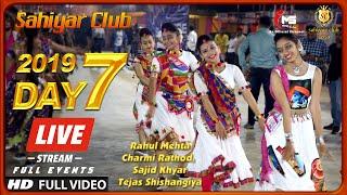 Live Navratri 2019 | Sahiyar Club Day 7 | Best Of Rajkot Dandiya Raas Garba