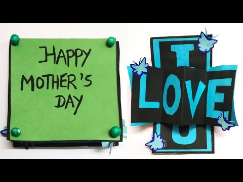 DIY Mother's Day Card | Mother's Day Pop Up Card Making | Greeting Card