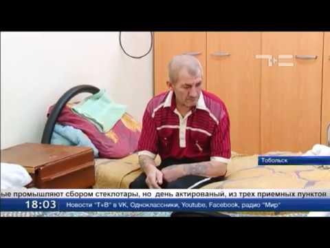 В больницах Тобольска пока нет ни одного обмороженного бомжа