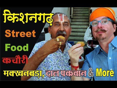 Kishangarh Street Food | Indian Street Food | Dumping Yard Tour | Makkhan Bada + Dal Pakwan,Kachori