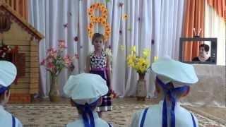 Стихотворение в детском саду (к 8 Марта)