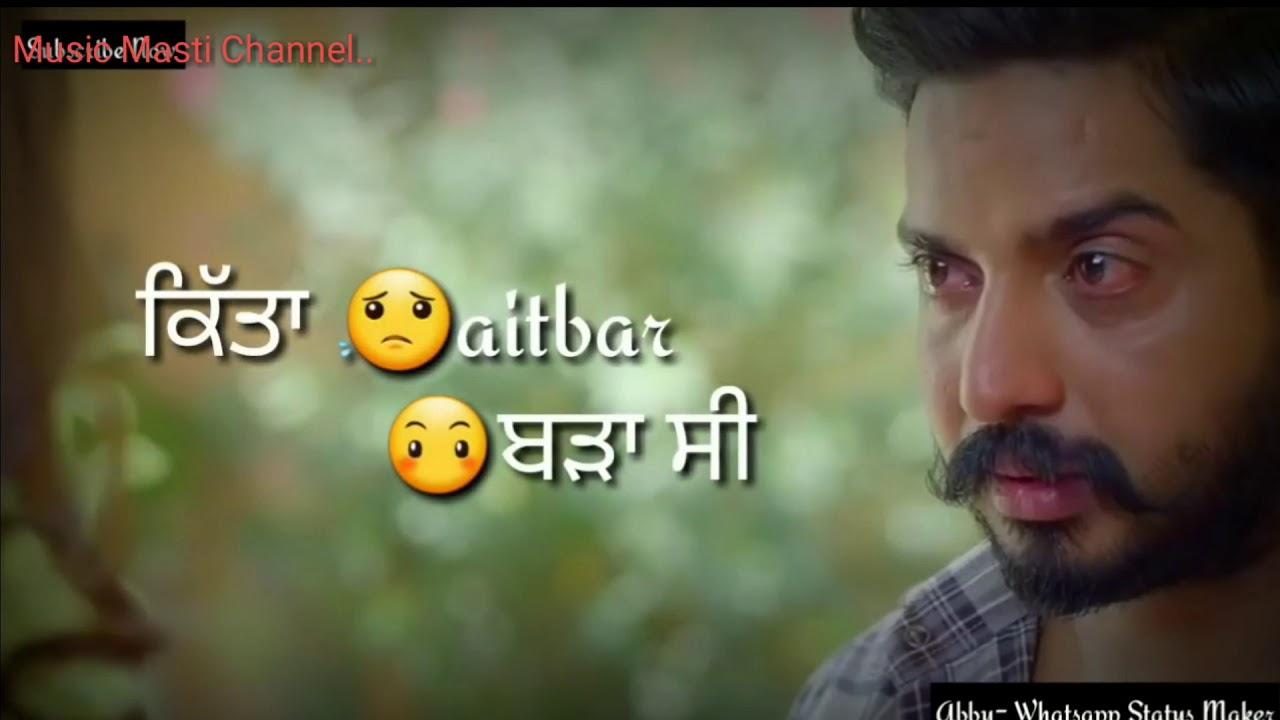 New punjabi sad whatsapp status | whatsapp sad status