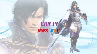 dynasty warriors 8 dlc stage piercers nanzhong animal battle cao pi ps3