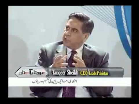 LEAD Pakistan media event on Transboundary Water Management, 1st Nov, 2011