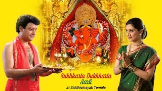 Download Hindi Video Songs - Sukhkarta Dukhharta Aarti Siddhivinayak Temple | Priest From Siddhivinayak Temple