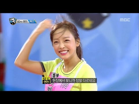 [Idol Star Athletics Championship] 아이돌스타 선수권대회 1부 - 'Kara Goo Ha-ra' Athletics qualifier 20150928