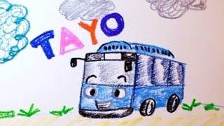 꼬마버스 타요 그리기 Tayo the Little Bus Tayo Drawing 라임튜브 LimeTube