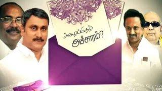 Katchi + Kolgai = Kootani 05-02-2016 Puthiya Thalaimurai TV Show 5th February 2016