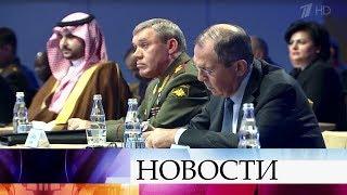 В Москве обсуждают вопросы глобальной безопасности.