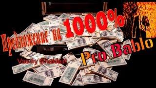 SAMP VIRTUAL LIFE - КАК ЗАРАБОТАТЬ 100.000$ НА ФЕРМЕ ЗА НЕСКОЛЬКО ДНЕЙ НОВИЧКУ? 1 ЧАС В ДЕНЬ!