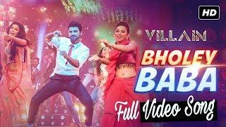 Bholey Baba Paar Karega by Badshah Nikhita Gandhi Mp3 Song Download