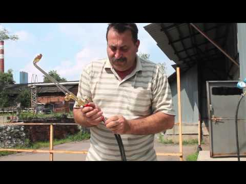 Как пользоваться пропановым резаком